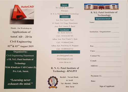 Welcome To Khodiyar CAD Center